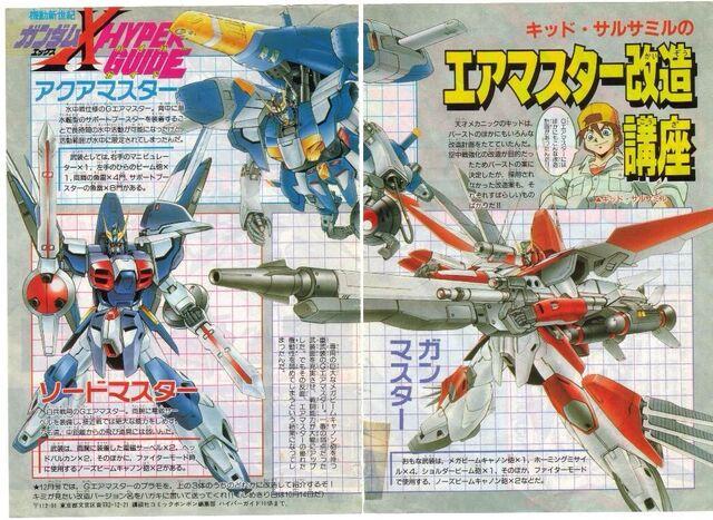 File:Airmaster.jpg
