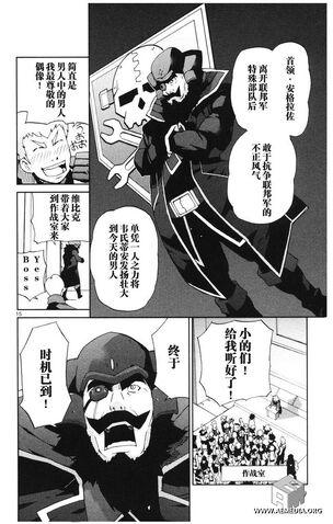 File:Captain Angrazzo's speach.jpg