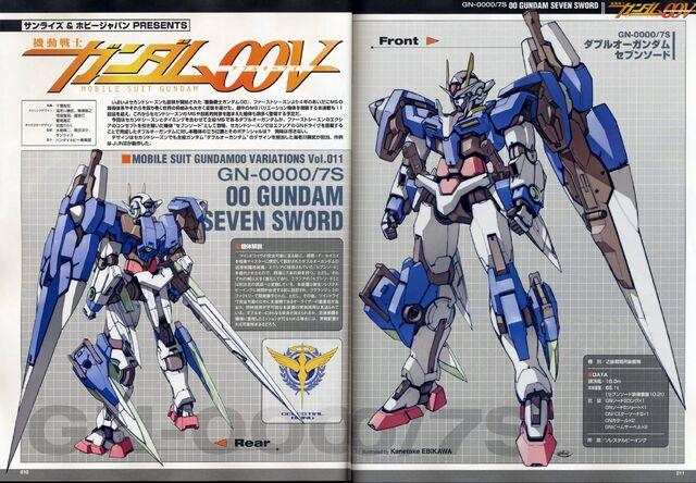 File:00V Gundam Seven Sword.jpg
