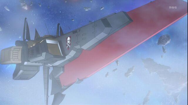 File:Bisidian-ship.jpg