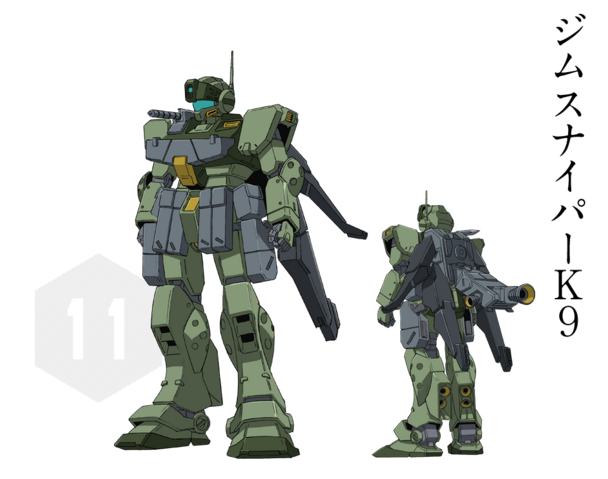 File:GM Sniper K9.png