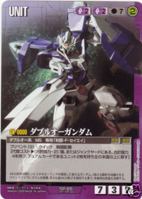File:GN-0000 00 Gundam3.jpg