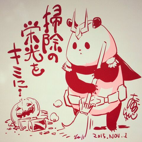 File:Junji Ohno 116.jpg
