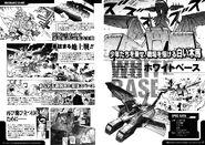 GundamGallery - Gundam Origin 13