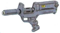 File:Rgm79gs-machinegun.jpg
