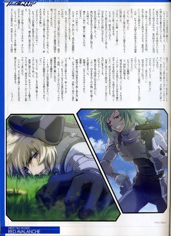 File:1.5 Gundam, Hixar & Leif.jpg