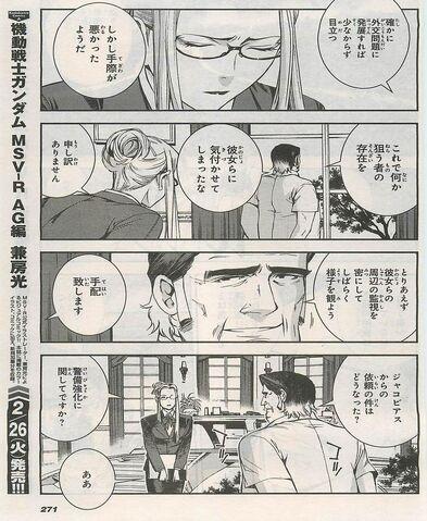 File:Characters MVS-R 3.JPG