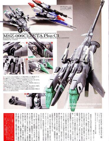 File:Zeta Plus C1 3.jpg