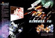 Gundam Build Fighters Document 06
