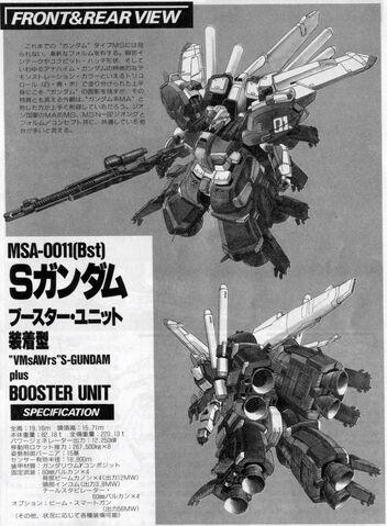 File:MSA-0011(Bst) S Gundam Booster Unit.jpg