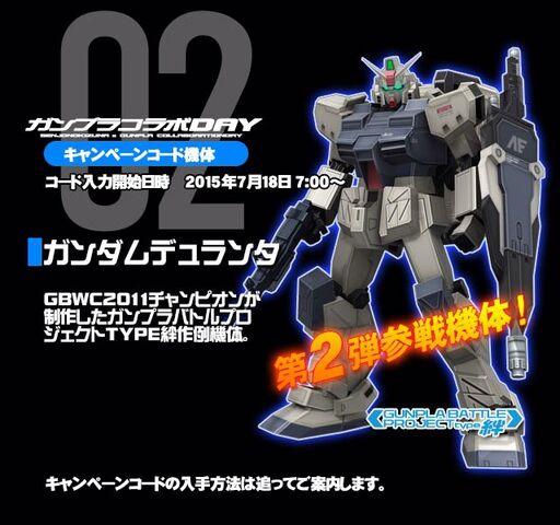 File:Gundam Duranta.jpg