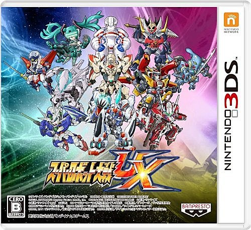 File:SRWUX Box Art.jpg