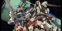 Mobile Suit Gundam Side Story: Space, To the End of a Flash