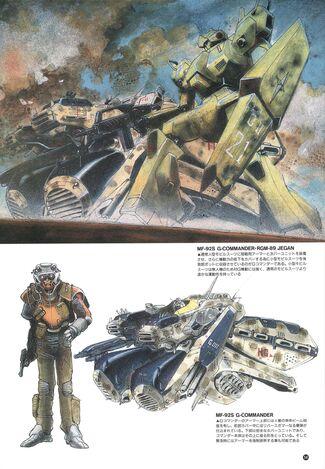 File:MF-92S.jpeg