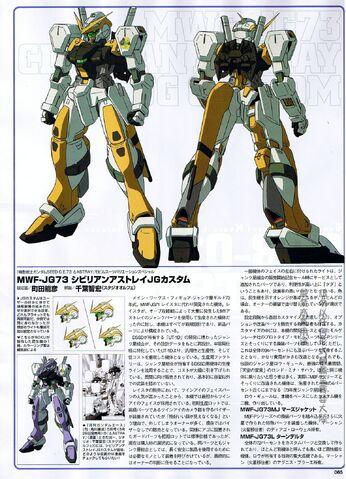 File:MWF-JG73 - Civilian Astray JG Custom (GOLD) - TechDetailDesign.jpg