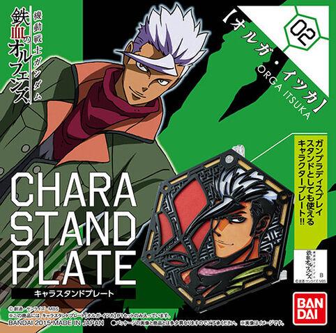 File:CharaStandPlate-OrgaItsuka.jpg