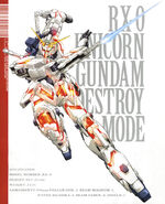 RX-0 Unicorn Gundam Destroy Mode with Beam Saber