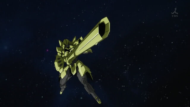 File:Dorado Tail Gun.jpg