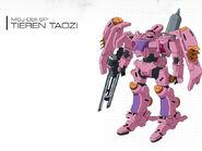 Gundam 00 MSJ-06II-SP Tieren Taozi