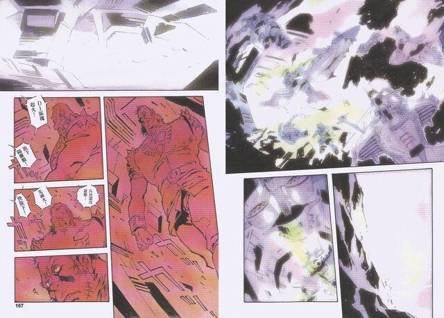 File:GundamOriginDozle1.jpg