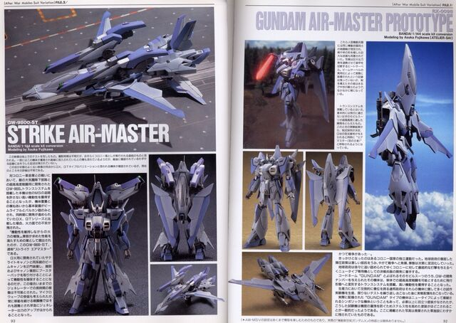 File:GW-9800-ST RX-0098.jpg