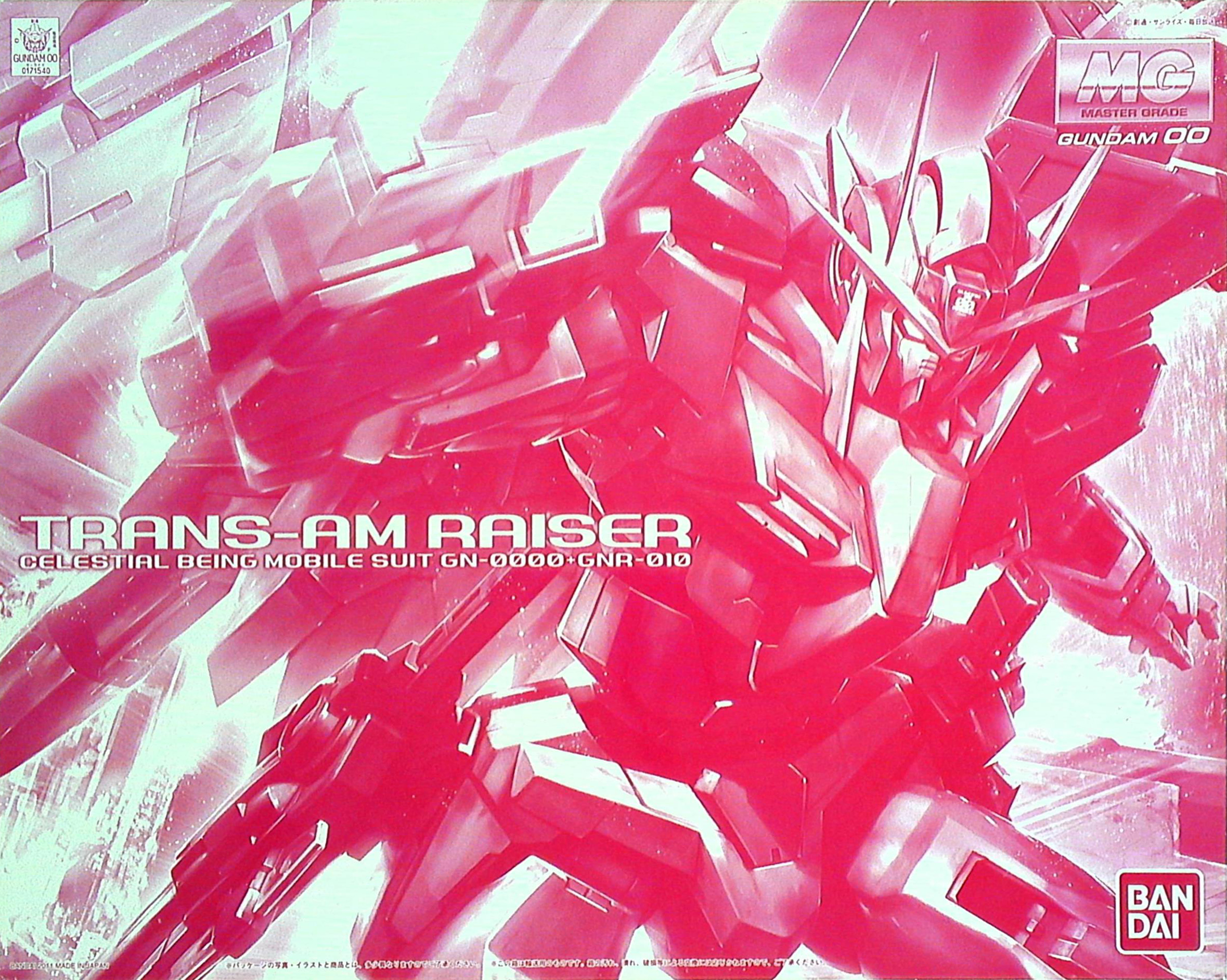 File:MG Trans-Am Raiser.jpg