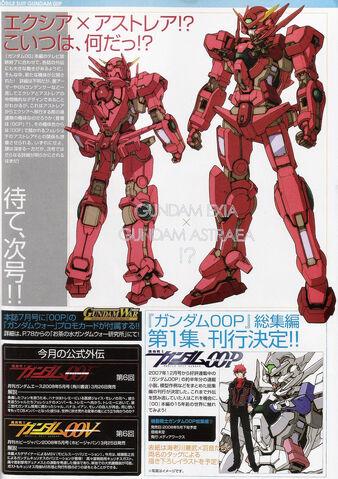 File:Gundam Astraea Type-F LOL.jpg