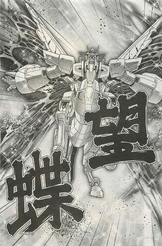 File:Gundam EX A cap 26 pag 390.jpg