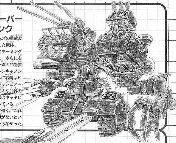 File:Gundamsuperarmedtank.jpg