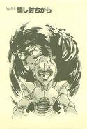 Â-Gundam 219