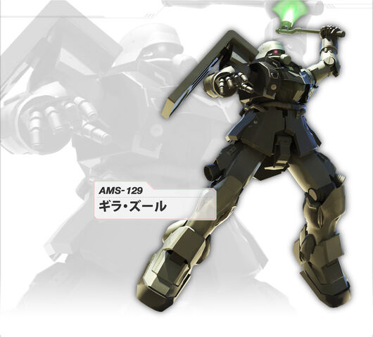 File:GUCPS3 - AMS129 GearaZulu.jpg