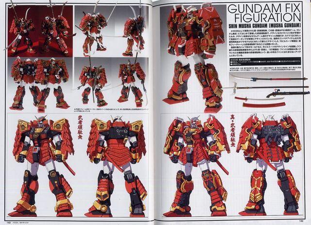 File:Musha Gundam Shin Musha Gundam.jpg