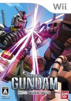 File:250px-Mobile Suit Gundam MS Sensen 0079 Cover.jpg