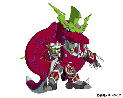 File:Cobramaru Red.jpg