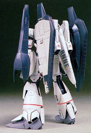 File:MG MSZ-006C4 Z plus1.jpg