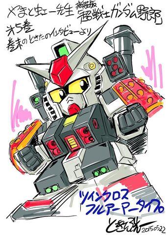 File:Gundam Boy Tokita 03.jpg