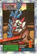 Young Zero Gundam