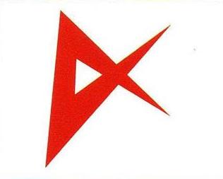 File:Amuro-logo-2.jpg
