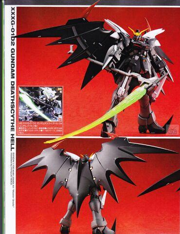 File:Gundam Deathscythe Hell EW 3.jpg