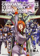 Mobile Suit Gundam Side Story Rebellion Vol.3