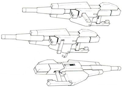 File:Wms-gex1-beamrifle.jpg