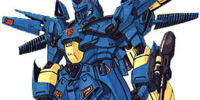 XM-06 Dahgi Iris Improved Armament Type