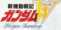 New Mobile Report Gundam Wing: Frozen Teardrop