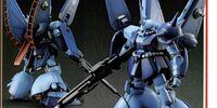 GPB-108 Blue Marasai