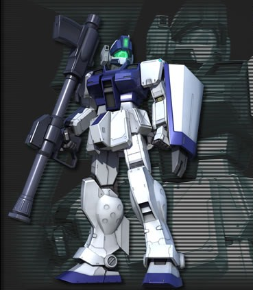 File:Ms-gm sniper2 wd.jpg