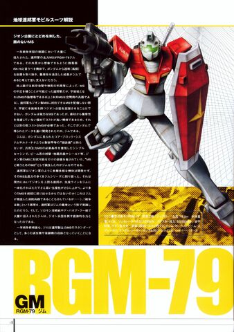 File:RGM-79 - GM - Specifications and Technical Detail.jpg