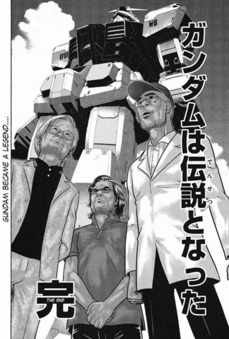 File:Gundam-sousei-c24-tomino-yoshikazu-okawara-2009.png