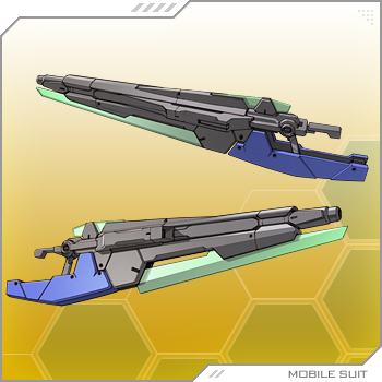 File:GN Sword II Blaster.png