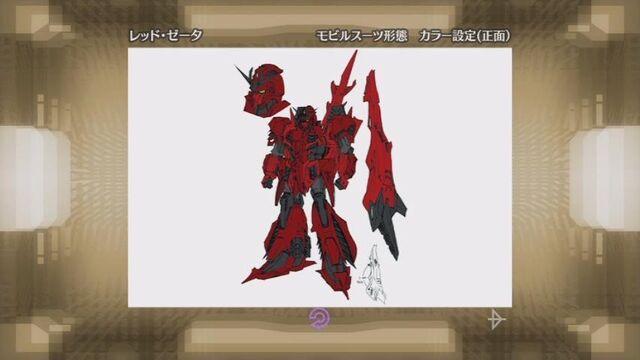 File:Red Zeta 01.jpg