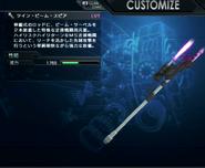 Beam Spear